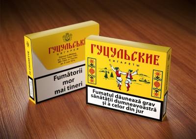 Gutsuliskie