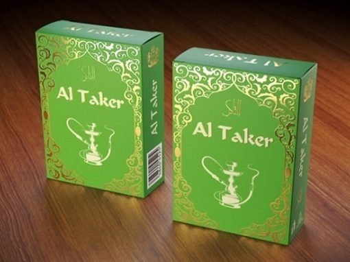 Al Taker Tropical Cooler export