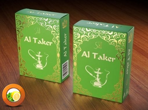Al Taker Lemon Vigour export