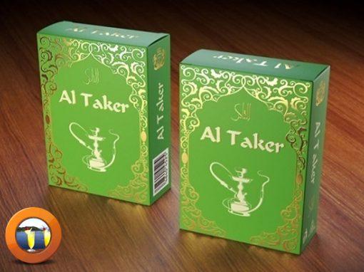 Al Taker Tropical Cooler export